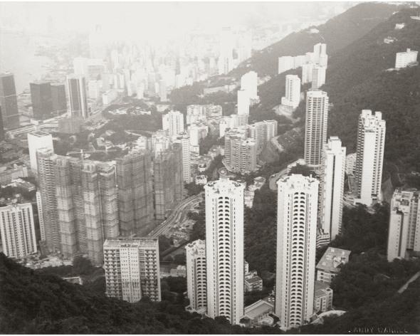 ANDY WARHOL Hong Kong, 1982