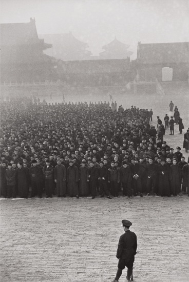 The Kuomintang calls recruits to arms, Beijing, China
