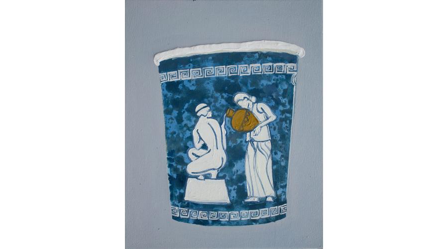 <b>HARRIS JOHNSON</b> <i>Coffee Cup (Our pleasure to serve you)</i>, 2015