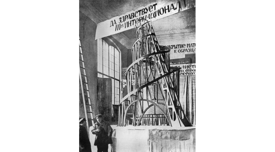 VLADIMIR TATLIN (1895-1956) © Copyright. Model of the Monument 3rd International. Photograph, 1919-1920. Photo Credit: bpk Bildagentur / Art Resource, NY