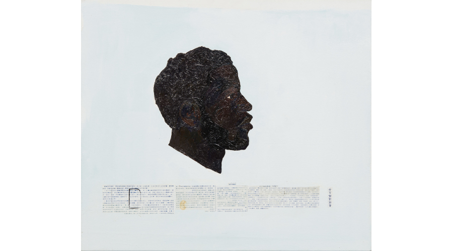 HENRY TAYLOR Another Profile, 2004