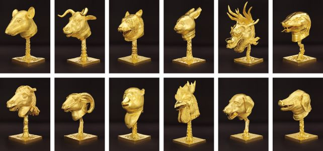 AI WEIWEI Circle of Animals/Zodiac Heads, 2010