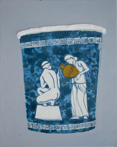 <b>HARRIS JOHNSON</b> <i>Coffee Cup (Our pleasure to serve you)</i>, 2015