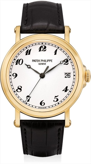 A fine and very rare yellow gold limited edition wristwatch with sweep centre seconds, date and original certificate, made to commemorate the re-opening of the Patek Philippe boutique in Beijing in 2014