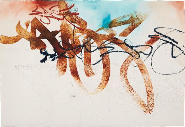 Exercise in Calligraphy II
