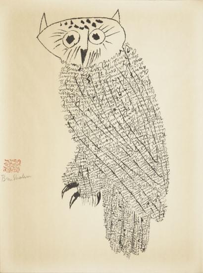 Owl No. 1