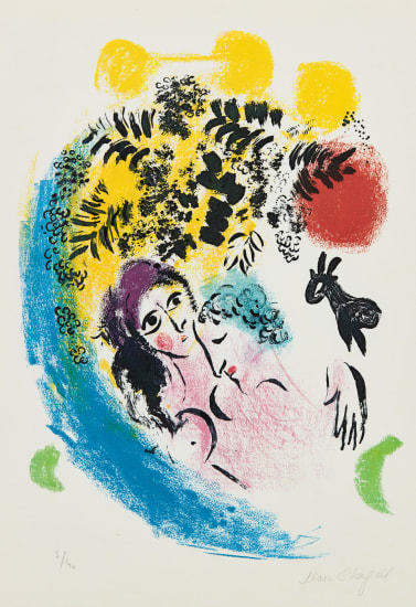 Les Amoureux au soleil rouge (The Lovers in the Red Sun)