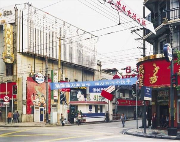 Shanxi Nan Lu 2, Shanghai
