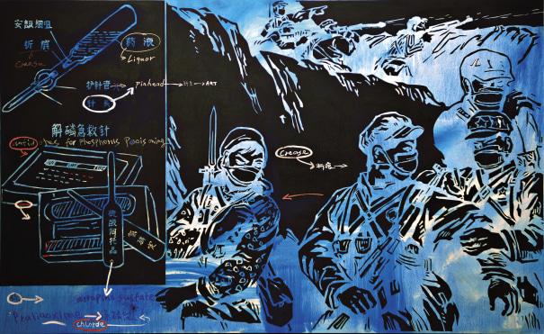 Aesthetics of War - Blue No. 3