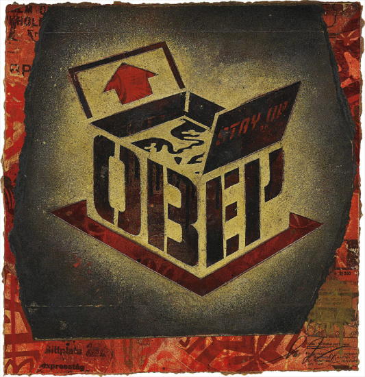 OBEY Stay Up Box