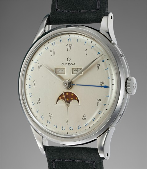 A very rare and unusual stainless steel triple calendar wristwatch with moonphases, Persian calendar and numerals