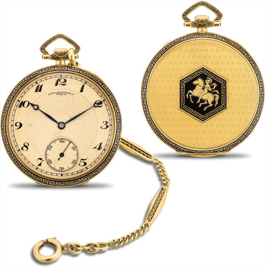 A fine and very rare gold and enamel openface pocket watch with original presentation box, certificate, gold watch chain and additional crystal