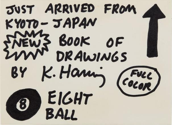 Pop Shop Signage (Eight Ball)