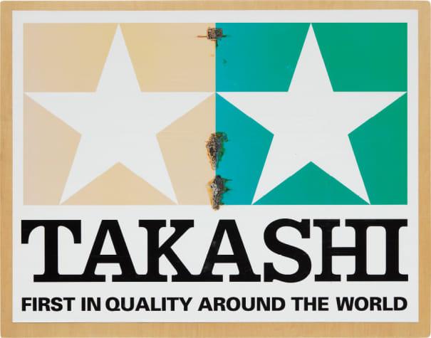 Signboard Takashi