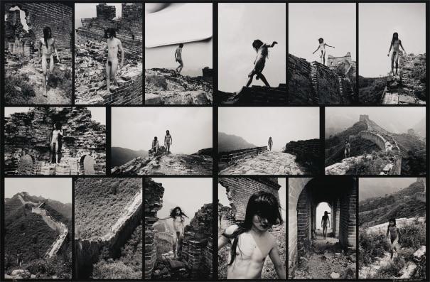 Fen-Ma Liuming Walks the Great Wall
