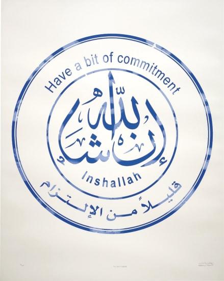 The Stamp (Inshallah)