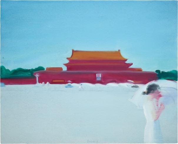Tian'anmen