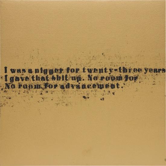 No Room (Gold) #56
