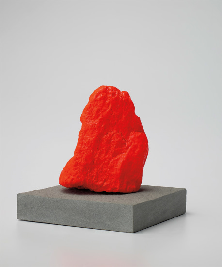 Small Red Mountain