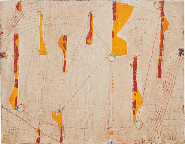 Pietrasanta Painting C98.20