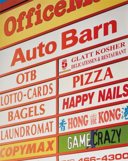 Ceaderhurst Mall Sign