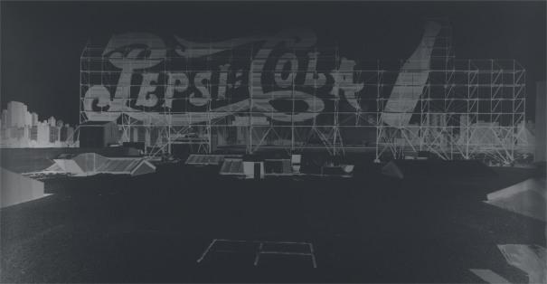Small Logo, Pepsi Cola: August 8