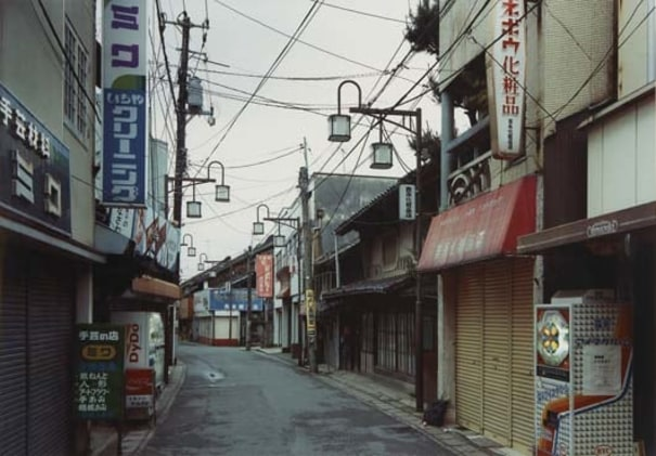 Old Main Street in the Evening, Yamaguchi