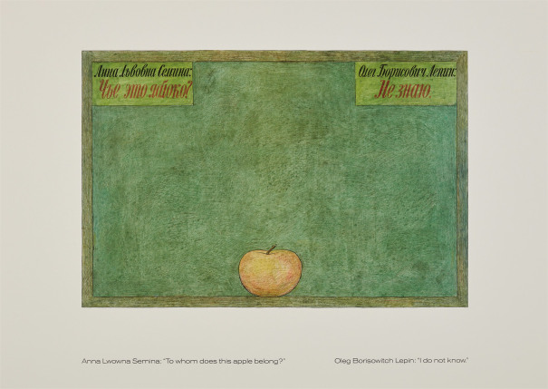 The Apple, from the Readymade Boomerang Portfolio