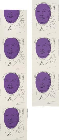 Mao (wallpaper), two rolls
