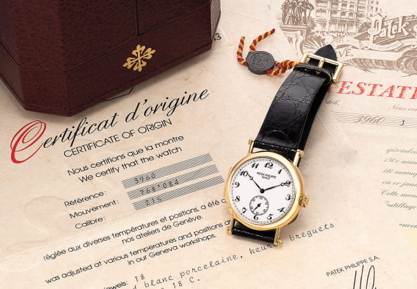 A fine and attractive limited edition yellow gold wristwatch with Breguet numerals, officier hinged case back, made to commemorate the 150th Anniversary of Patek Philippe