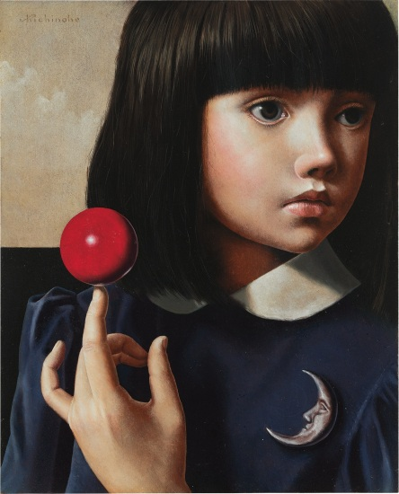 Red Ball and Silver Moon