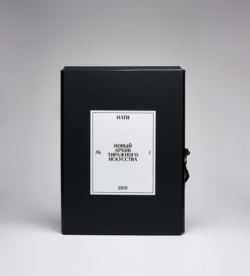 NATI - New Archive of Limited Edition Art No. 1