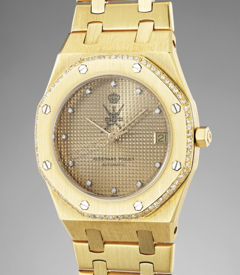 An extremely rare and highly attractive yellow gold wristwatch with date and bracelet, made for the Sultanate of Oman