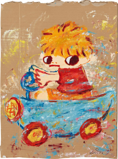Untitled AR08-044 (Boy)