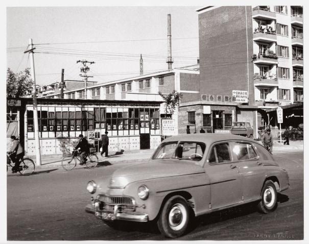 Street Scene (Car)