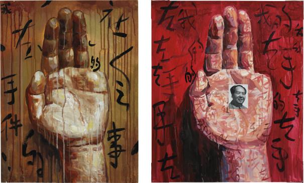 Two works: (i) My Left Hand; (ii) My Left Hand