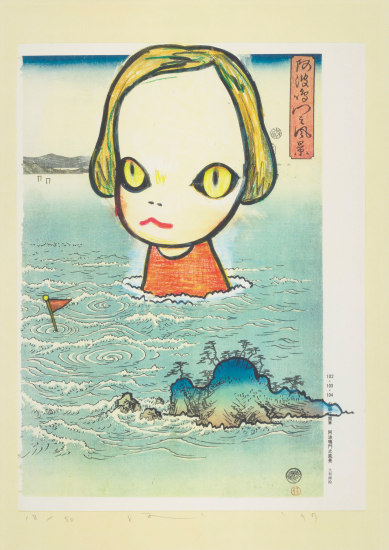 Ocean Child, from In the Floating World
