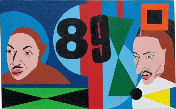Untitled (89)