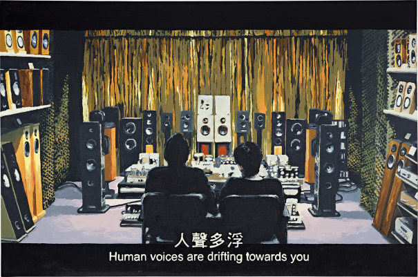 Human Voices Are Drifting Towards You